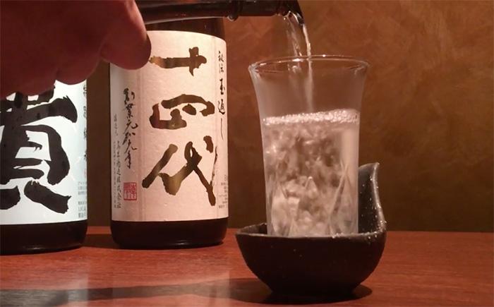 ぎろぎろの日本酒