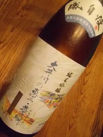 日本酒 磯自慢