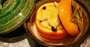 魚魯魚魯 浜名湖産牡蠣と柿のグラタン